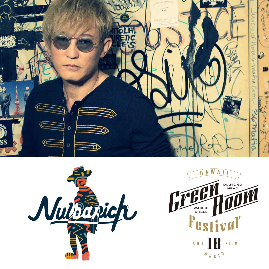 GREENROOM FESTIVAL Hawaii '18 第2弾アーティスト発表!