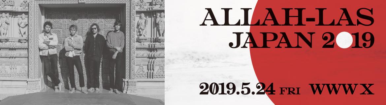 Allah-Las JAPAN 2019
